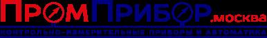 Промприбор.Москва