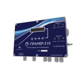 ПРАМЕР-510