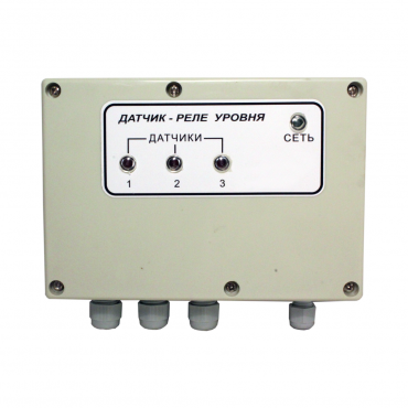 ЭРСУ-3Р сигнализатор уровня