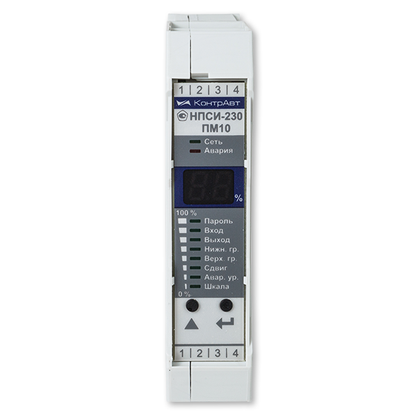 НПСИ-230-ПМ10